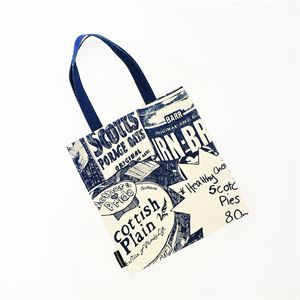 Picture of Gillian Kyle Scottish Breakfast Zoom Tote Bag