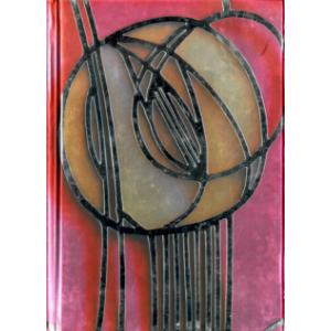 Picture of Mackintosh Magnetic Hardback Notepad