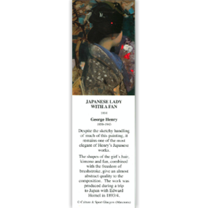 Picture of Japanese Lady Bookmark